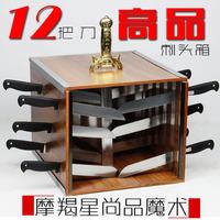 Quality box folding stage magic headcounts props set