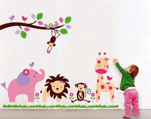 Free shipping:New arrivel cute cartoon Kid's Removable Wall Sticker deco Happy partners monkey/lion/elephant/deer F6090116(China (Mainland))