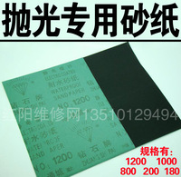 Domestic diamond 1200 1000 800 200 180 high quality waterproof sandpaper electrostatic sand 0.6