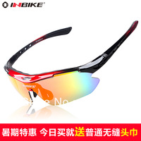 Детские очки для велоспорта Fjqxz bicycle mountain bike ride goggles outdoor polarized myopia bicycle sports eyewear