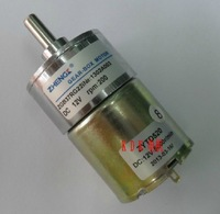12V DC 200 RPM High Torque Gear Box Motor NEW ZGB37RG Free Shipping