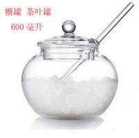 Large capacity Heat resistant glass tea caddy glass Heat resistant glass