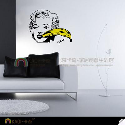 Adesivi murali ikea promozione fai spesa di articoli in - Ikea adesivi murali ...