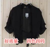women's chiffon shirt sleeve double layer sleeves chiffon small cape outerwear