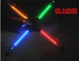 Model shaft lamp hm led strip 20cm long