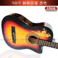 Pair of qau 38 sunset yellow new arrival folk guitar