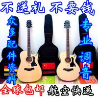 Kama d1c a1c ce folk electric box guitar violin