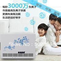 A3100 household negative ion air purifier for smoke formaldehyde ozone hepa free shipping