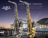 Musical instrument saxe tenor saxophone tube mkr-9000