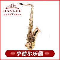 Handel handel hts-789 tenor saxophone quality rose copper b tenor saxophone