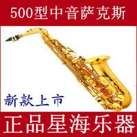 E alto saxophone tube electrophoresis gold carved