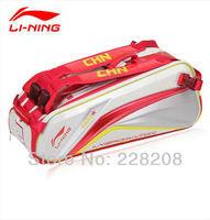 Authentic LINING li ning badminton double shoulder bag 036 054 6 pens Lin