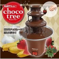 Free shipping Household mini chocolate fountain machine chocolate fondue self-restraint belt heated