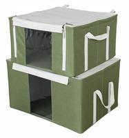 Season Medium Large clothing order box band iron storage box frame storage box baina box 30l 56l