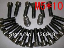 titanium bolt promotion