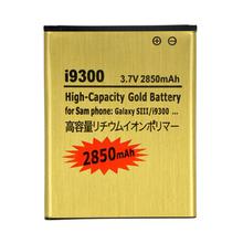 cheap 9500 battery