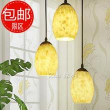 sea shell lighting price
