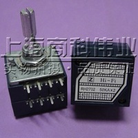 Free postage Grade fever volume potentiometer RH2702 50K 100K 250K stepping pedicel