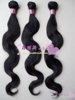 Free shipping Real hair brazil remy hair extension wavy hair curtain 22cun 55cm 100g/pc