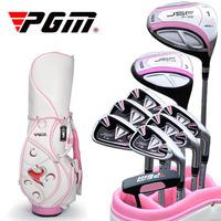 Golf ball rod cudweeds full set extension set female