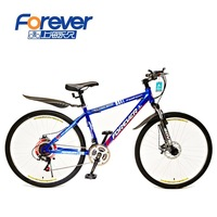 Forever mountain bike zxc bicycle double disc 21 transmission