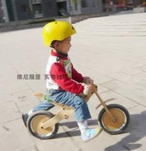 wholesale kids safety helmet