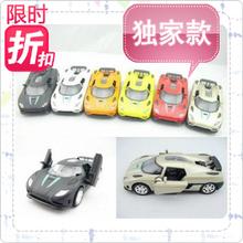 sport car models promotion