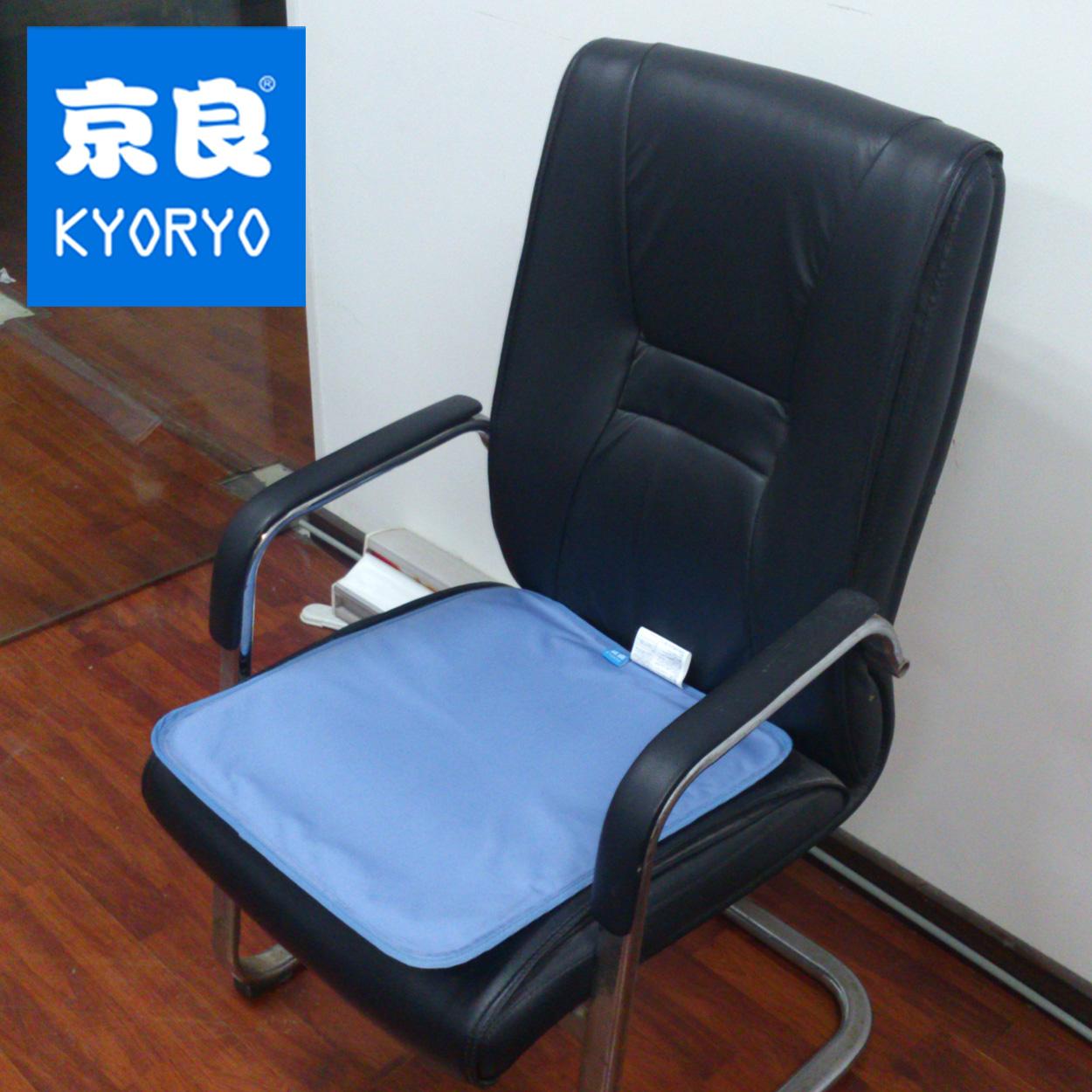 Cool Gel Chair Cushion The 5 Best Gel Seat Cushions Product