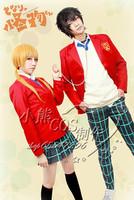 Tonari no Kaibutsu-kun Haru Yoshida High School Boy Uniform Cosplay Costum