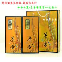 New tea fragrant type anxi tie guan yin tea oolong tea gift box set 500g