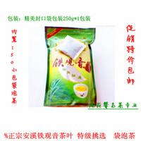 Fragrance tea bags tie guan yin tea bags 18 250g