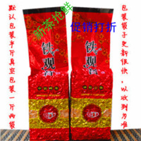 Specaily new arrival fragrance oolong tea tieguanyin 500g bag vacuum 88