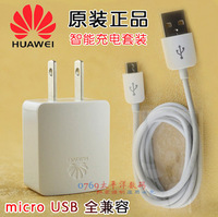 For huawei   u9200 c8800 c8812e p6 3 c8950d mobile phone data cable charger original
