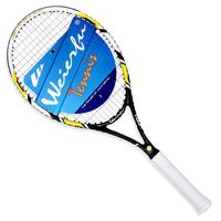 Tennis racket male women's racquet tour 3 Free Shipping Free Shipping