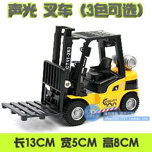 Warrior acoustooptical forklift engineering car fork lift crane toy car model truck toy