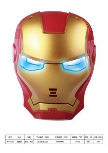 free shipping,(10pcs/lot)Iron Man Mask 1 2 Movie Costume Hero Toys Lite-up Eyes(China (Mainland))