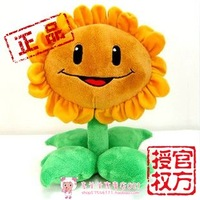 Free shipping Plants vs . zoombies plush toy doll dolls birthday gift