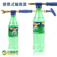 popular water spray