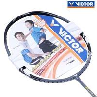 Free Shipping name brand carbon badminton racket wholesalers