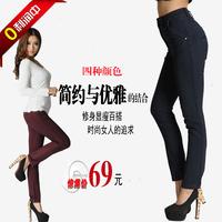 2013 autumn plus size high waist elastic 100% women's all-match cotton casual pants mm