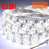 Led waterproof 5050 30 beads led smd with lights soft light strip 12v 24v lamp conduit lamp