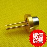 200m405nm borgia ndv4512 laser diode 5.5mm ld  free