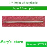 free shipping (50pcs/lot) U row needles/U-pin 2.0mm pitch 1*40pin white plastic