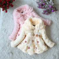 Girls faux fur coat Autumn/Winter Clothes Children Kids Toddler children's Sweet flower outerwear jacket Warm clothing