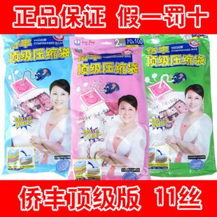 1 11 wire thickening quilt vacuum compression bags vacuum bag dust bag storage bag  MU-1
