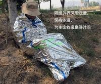 Survival emergency sleeping bag rescue foil bag emergency blanket foil thermol sleeping bag 200pcs