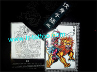 - set - book pattern - - - tattoo power supply - pigment