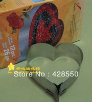heart activity mousse ring/belt scale/baking tools / / scalable mousse cake circle- have calibration