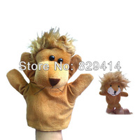 2013 Hot Sale Wholesale Plush Cute Yellow LionHand Puppets And Finger Puppets 2pcs/lot Mini Dolls Stuffed Toys-A09