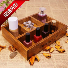 wooden box promotion